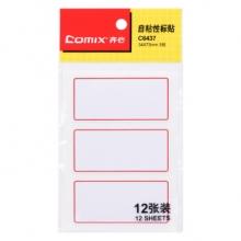 齐心 C6437 自粘性标贴 12张 3枚 34*73mm 红色