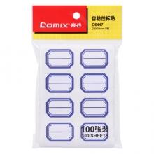 齐心 C6447 自粘性标贴 100张 8枚 23*33mm 蓝色