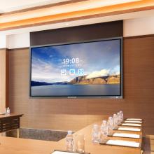智能会议平板TVI65H8A-4-I5