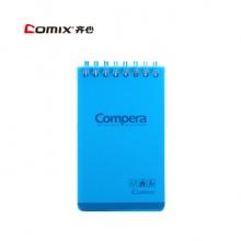 齐心 CPA7801 Compera 双螺旋PP面本 A7 80张 透蓝色