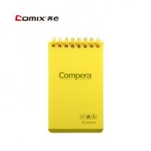 齐心 CPA7801 Compera 双螺旋PP面本 A7 80张 透黄色