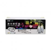 欣格 NT-CH278CS/NT-CC328CS 通用硒鼓 适用机型:HP laser jetM1536MFP/P1560/P1566/P1606/P1606DN;NT-CC328CS适用机型:Canon IC MF4570/MF4550/MF4450/MF4412/MF4452 / MF4410DN/ IC D520