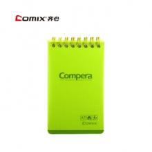 齐心 CPA7801 Compera 双螺旋PP面本 A7 80张 透绿色