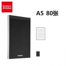 齐心 C8226 Compera 商务拍纸本(横格)A5 80张 黑色