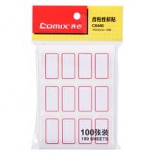 齐心 C6446 自粘性标贴 100张 12枚 18*32mm 红色