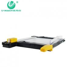 优玛仕(U-MACH) U-HZ320 裁纸刀白色
