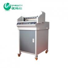 优玛仕(U-MACH) U-4605H 数控切纸机