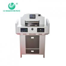 优玛仕(U-MACH) U-4800H 电动切纸机 白色