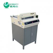 优玛仕(U-MACH) U-450 自动切纸机 白色