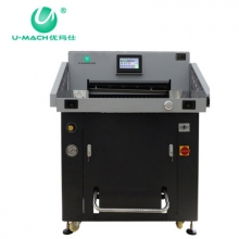 优玛仕(U-MACH) U-6700H 液压切纸机 黑色