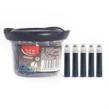 马培德 Maped 墨水管 墨囊 可替换钢笔墨囊 墨胆替芯 钢笔墨水 黑色1盒(36支) 221711CH