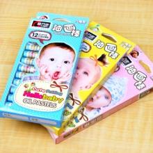 金万年 (Genvana) G-0116 儿童油画棒挂卡盒美妞妞-12色