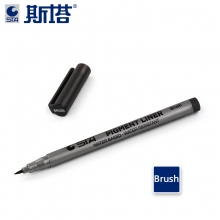 斯塔 8050 Brsuh 防水针管笔(软头) 10支/盒 (计价单位:支)
