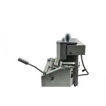 优玛仕 U-T30 手动无线胶装机 台式 银灰色