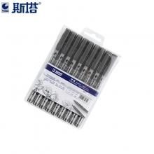 斯塔 8050 防水针管笔(0.2mm) 10支/盒 (计价单位:支)