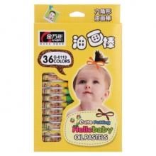 金万年 (Genvana) G-0119 儿童油画棒挂卡盒美妞妞- 36色