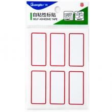 广博(GuangBo)ZGT9189 不干胶标签贴纸25*53mm/自粘性标贴纸 60枚/包