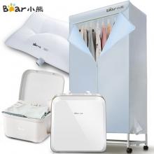 小熊(Bear)干衣机/烘干机 家用 多功能衣服暖风机 高温除菌暖床暖被小型风干机HGJ-A08J3