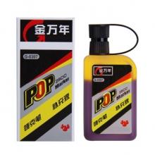 金万年 G-0307 记号笔唛克笔专用补充液大方瓶25ml墨水-黄色 (计价单位:瓶)