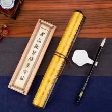 广博(GuangBo)QT9571文房四宝套装(锦缎水写布/毛笔/字帖/水碟) (计价单位:套)