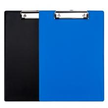 广博(GuangBo)WJ6110 PVC全包胶A4书写垫板 颜色随机