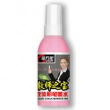 金万年  G-0316  教师之宝液体粉笔补充墨水-粉红色