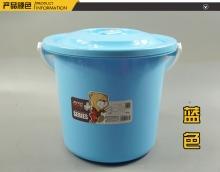 健安 2828 塑料带盖手提水桶 带盖总高22cm*外围最大口径26cm*底部直径20cm 蓝色