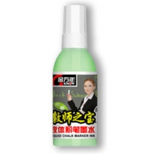 金万年  G-0316  教师之宝液体粉笔补充墨水-绿色