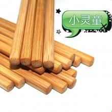 国产小灵童 竹筷子 儿童竹筷