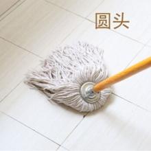 国产 加固木杆棉线拖把 白色 圆头