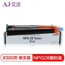 艾洁 NPG-28墨粉盒 高容量黑色碳粉 适用佳能2318L 2320j 2320L 2320n 2420d 2420L 2016i 2016j 2020i