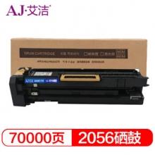 艾洁 施乐2056 2058粉盒 CT201795复印机粉筒与施乐2056硒鼓配合使用