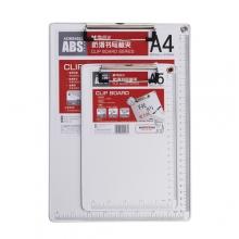 晨光   ADM94870  书写板夹A5线型夹防滑