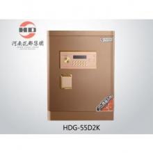 华都  HDG-55D2K  经济型保管柜