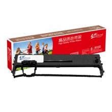 e代经典 B06II/BP3000II色带架·优惠装  适用实达BP3000Ⅱ BP3000-2 BP850 850K 针式打印机色带 BP3000Ⅱ