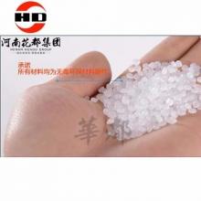 华都 HD8Y-94 塑料钢管洗手盆架