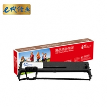 e代经典 实达B06II/BP3000II色带架 适用存折打印系列机型BP3000II BP-3100S BP-850K BP860K