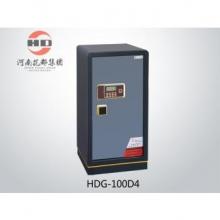华都  HDG-100D4  经济型保管柜