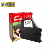 e代经典 e-CR3240色带架 黑色 适用 实达STAR CR3200 3240 3240Ⅱ AR970 LC2410 2415 15 20 200 7211