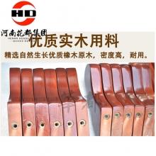 华都 HD8Y-93 实木古典脸盆架