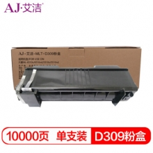 艾洁 三星D309粉盒加黑版 适用三星 ML-5510ND ML-6510ND 打印机硒鼓