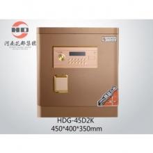 华都  HDG-45D2K  经济型保管柜
