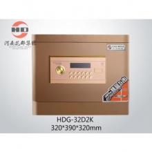 华都  HDG-32D2K  经济型保管柜