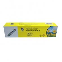 科思特76A粉盒 适用松下 KX501 502 503 M551 553 752 756 758 KX-FAC276A 专业版