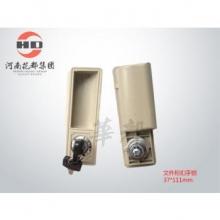 华都  9900A-16  扣手+锁