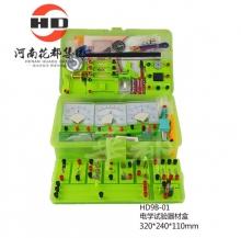华都 HD9B-01 电学试验器材盒