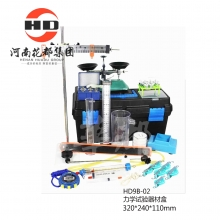 华都 HD9B-02 力学试验器材盒