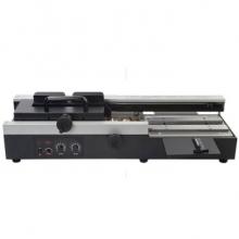 阮氏 R-4700 40mm自动桌面无线胶装机 A3幅面