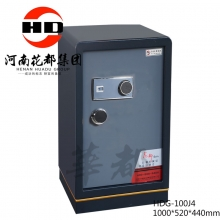 华都 HDG-100J4 保险柜