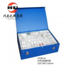 华都 HD9B-04 化学试验器材盒